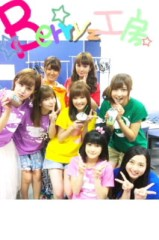 ℃-ute 公式ブログ/行ってキター千聖 画像1
