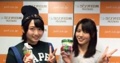 ℃-ute 公式ブログ/千奈美とデートその�♪( ´ε` ) 画像1