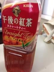 ℃-ute 公式ブログ/すたばさん(あいり) 画像1