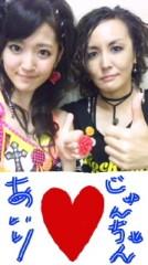 ℃-ute 公式ブログ/Buono!ライブ初日(あいり 画像1