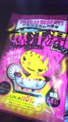 ℃-ute 公式ブログ/リリースイベント(あいり 画像1