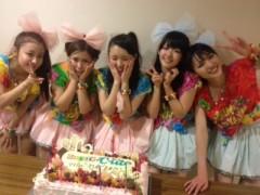 ℃-ute 公式ブログ/10周年(あいり) 画像1