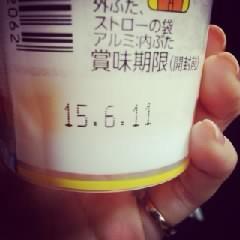 ℃-ute 公式ブログ/うわぁ( あいり) 画像3