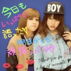 ℃-ute 公式ブログ/相方。mai 画像1