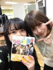 ℃-ute 公式ブログ/へい!千聖 画像1