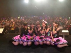 ℃-ute 公式ブログ/初の台湾公演♪(  ´▽`) 画像2