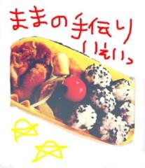 ℃-ute 公式ブログ/ダラダラ生活でしたの( 笑) 画像1