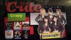 ℃-ute 公式ブログ/名古屋・渋谷(*'-') 画像3
