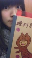 ℃-ute 公式ブログ/テスト2日目…(あいり 画像2