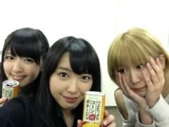 ℃-ute 公式ブログ/なごやか(あいり) 画像1