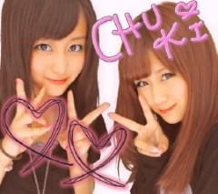 ℃-ute 公式ブログ/ちさまい 画像2