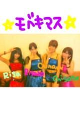 ℃-ute 公式ブログ/名古屋ラブ千聖 画像1