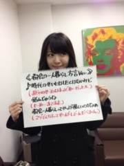 ℃-ute 公式ブログ/仙台(あいり) 画像2
