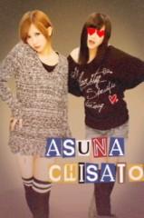 ℃-ute 公式ブログ/Asu合格千聖 画像1