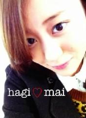 ℃-ute 公式ブログ/はぎ子だよー( ^ω^ )★ 画像2