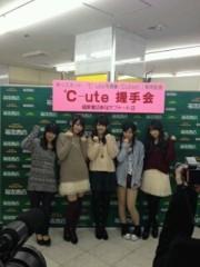 ℃-ute 公式ブログ/元気でね 画像1