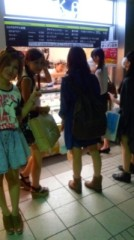 ℃-ute 公式ブログ/北海道は…( あいり) 画像1