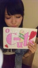 ℃-ute 公式ブログ/5日目(あいり) 画像1