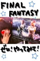 ℃-ute 公式ブログ/ついにキター!!!!千聖 画像2