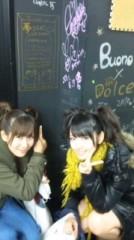 ℃-ute 公式ブログ/ちさあい。(あいり) 画像3