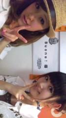 ℃-ute 公式ブログ/お台場合衆国( あい 画像3