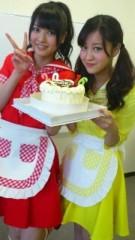 ℃-ute 公式ブログ/嬉しいっ 画像1