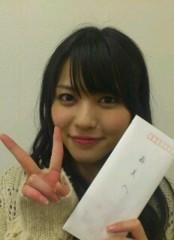 ℃-ute 公式ブログ/ありがとうでいっぱい 画像3