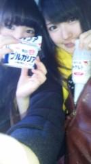 ℃-ute 公式ブログ/IN名古屋(あいり) 画像1