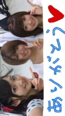℃-ute 公式ブログ/Buono!ライブ(あいり 画像2