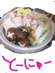℃-ute 公式ブログ/どーも。 画像1