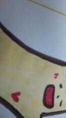 ℃-ute 公式ブログ/すーさん。(あいり) 画像2