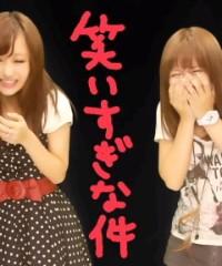 ℃-ute 公式ブログ/笑った笑った 画像2