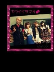 ℃-ute 公式ブログ/わぁは〜千聖 画像1