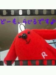 ℃-ute 公式ブログ/らじる君で遊んでみた(^o^)/ 画像1