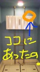 ℃-ute 公式ブログ/最終リハ(あいり) 画像3