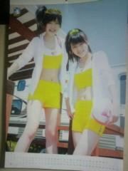 ℃-ute 公式ブログ/昨日の続き 画像1