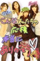 ℃-ute 公式ブログ/THE ★SHOP EVENT★ 画像3