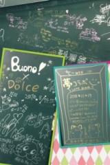 ℃-ute 公式ブログ/横浜BLITZ(あいり) 画像3