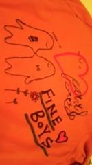 ℃-ute 公式ブログ/FINE BOYS(あいり) 画像1