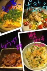 ℃-ute 公式ブログ/お隣さんとも握手 画像2