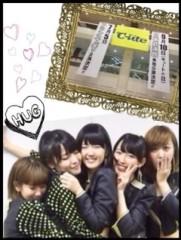 ℃-ute 公式ブログ/決勝前夜、笑(あいり) 画像2