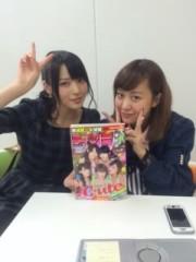 ℃-ute 公式ブログ/はるなん♪なん♪(  ´▽ ` ) 画像3