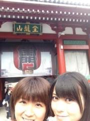 ℃-ute 公式ブログ/浅草ぶらり〜しゃぶしゃぶむしゃり〜 画像1