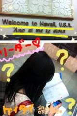 ℃-ute 公式ブログ/HAWAII�千聖 画像1