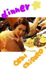 ℃-ute 公式ブログ/HAWAII�千聖 画像3