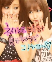 ℃-ute 公式ブログ/内容がないょ〜笑千聖 画像3