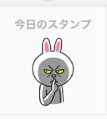 ℃-ute 公式ブログ/にんにん(あいり) 画像3