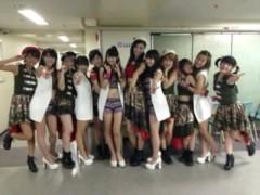 ℃-ute 公式ブログ/大切な仲間(= ´∀`)人( ´∀`=) 画像3