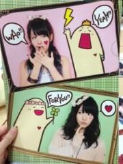 ℃-ute 公式ブログ/おつかれちゃん(あいり) 画像3