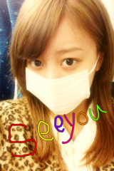 ℃-ute 公式ブログ/(笑)(笑)(笑) 画像3
